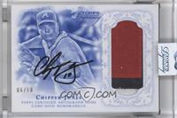 Chipper Jones /10 [ENCASED]