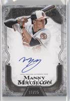 Manny Machado #23/25