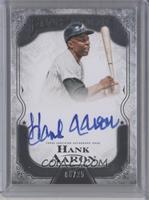 Hank Aaron /25