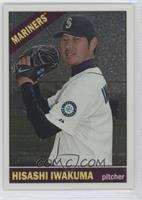 Hisashi Iwakuma /999