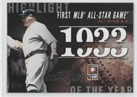 First MLB All-Star Game