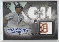 Rookies and Future Phenoms - James McCann /99