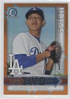 Julio Urias, Jose De Leon /25