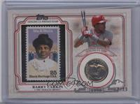 Barry Larkin /50