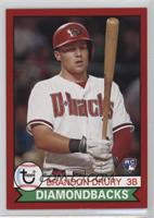 1979 Design - Brandon Drury /50