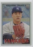 Masahiro Tanaka /567