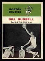 Bill Russell [EX]