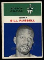 Bill Russell [VG]