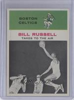 Bill Russell [Good to VG‑EX]