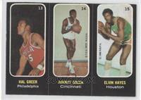 Hal Greer, Johnny Green, Elvin Hayes