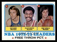 Rick Barry, Calvin Murphy, Mike Newlin [EX MT]