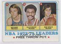 Rick Barry, Calvin Murphy, Mike Newlin [Good to VG‑EX]