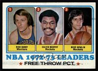 Rick Barry, Calvin Murphy, Mike Newlin [EX]