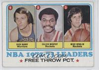 Rick Barry, Calvin Murphy, Mike Newlin