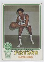 Dave Bing [Good to VG‑EX]