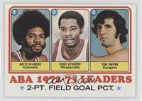 Artis Gilmore, Gene Kennedy, Tom Owens