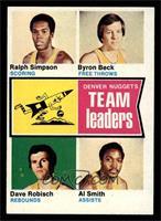 Ralph Simpson, Byron Beck, Dave Robisch, Al Smith [EX]