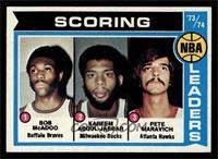 Bob McAdoo, Kareem Abdul-Jabbar, Pete Maravich [NM]