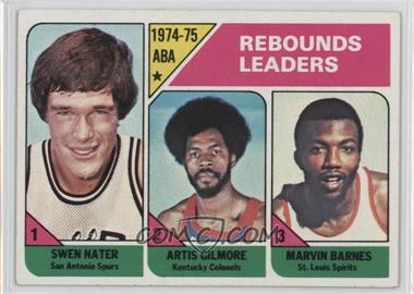 1975-76 Topps - [Base] #225 - Swen Nater, Artis Gilmore, Marvin Barnes