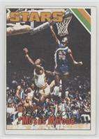 Moses Malone [Good to VG‑EX]