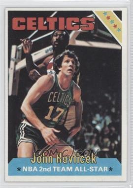 1975-76 Topps #80 - John Havlicek
