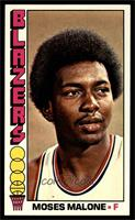 Moses Malone [EX MT]