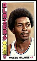 Moses Malone [NM]