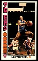 World B. Free [EX MT]