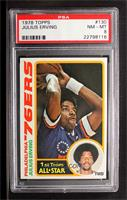 Julius Erving [PSA 8]