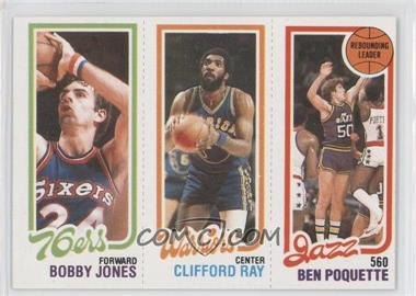 1980-81 Topps #BJCRBP - Bobby Jones, Clifford Ray, Ben Poquette