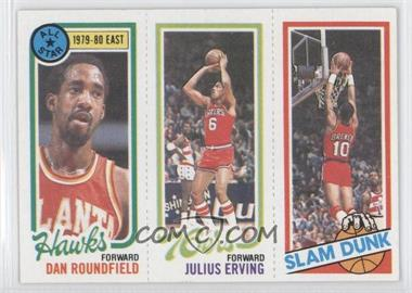 1980-81 Topps #DRJERB - Dan Roundfield, Julius Erving, Ron Brewer