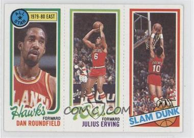 1980-81 Topps #DRJERB - Julius Erving, Ron Brewer