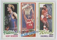Kent Benson, Artis Gilmore, Caldwell Jones [PoortoFair]