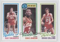 Rudy Tomjanovich, Eddie Johnson, Doug Collins
