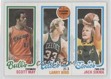 1980-81 Topps #SMLBJS - Scott May, Larry Bird, Jack Sikma