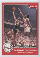 Clash of the Titans (Kareem Abdul-Jabbar, Moses Malone)