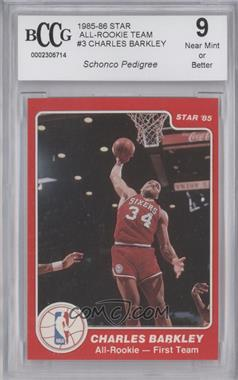 1984-85 Star All-Rookie - [Base] #3 - Charles Barkley [ENCASED]