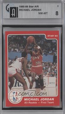 1984-85 Star All-Rookie #2 - Michael Jordan [GAI 8]