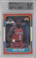 Moses Malone [BGS 8.5]