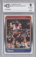 Charles Barkley [ENCASED]