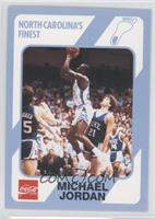 Michael Jordan (Error: Registered Trademark Missing under Tar Heels Logo)