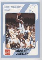 Michael Jordan (Corrected: Registered Trademark under Tar Heels Logo)