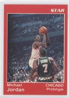 Michael Jordan (Red Border Jordan Jump Shot)