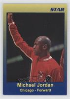 Michael Jordan Yellow/Blue Border