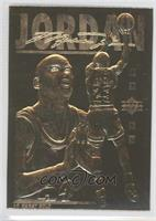 Michael Jordan 1995 Upper Deck /25000