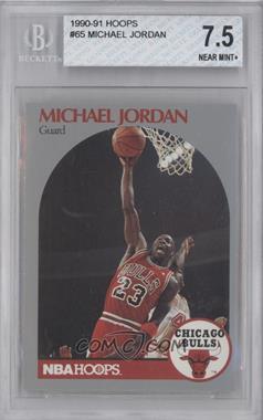 1990-91 NBA Hoops - [Base] #65 - Michael Jordan [BGS7.5]