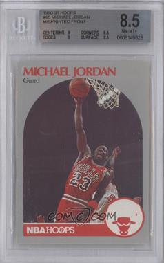 1990-91 NBA Hoops - [Base] #65 - Michael Jordan [BGS8.5]