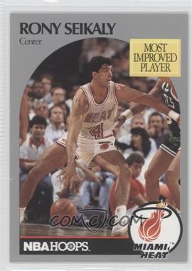 1990-91 NBA Hoops #169.2 - Rony Seikaly (Correct: Born in Beirut, Lebanon)