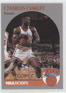 1990-91 NBA Hoops #207 - Charles Oakley