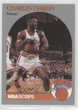 1990-91 NBA Hoops #207 - Charles Oakley